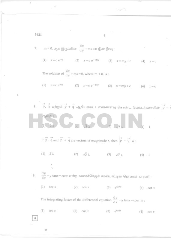 TN Maths sep 2013-3