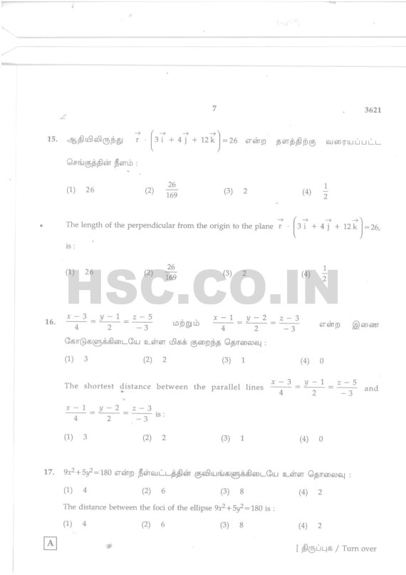TN Maths sep 2013-6