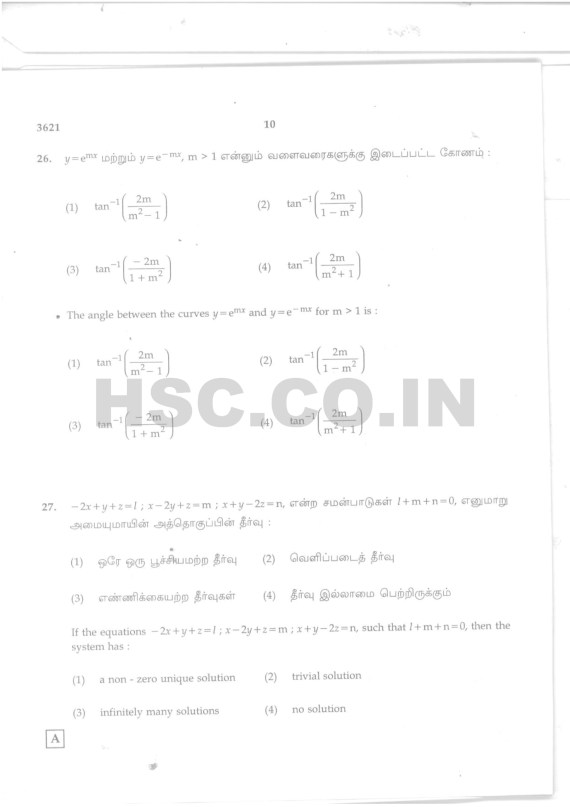 TN Maths sep 2013-9