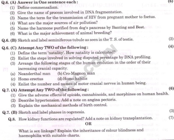 biology 2013 March paper 3