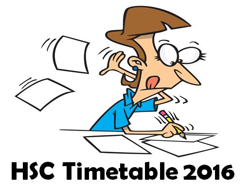 12th std July 2016 time table