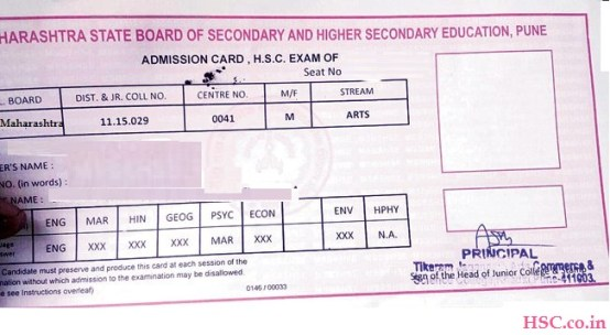 hsc Maharashtra hall ticket