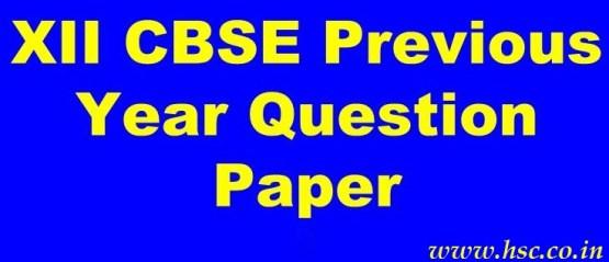 CBSE Board question paper 2016