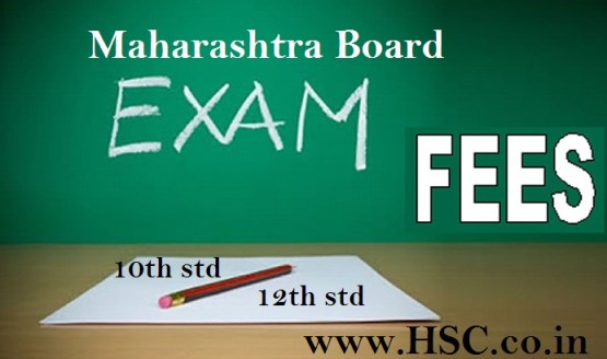 Exam fees for class 12th and 10th