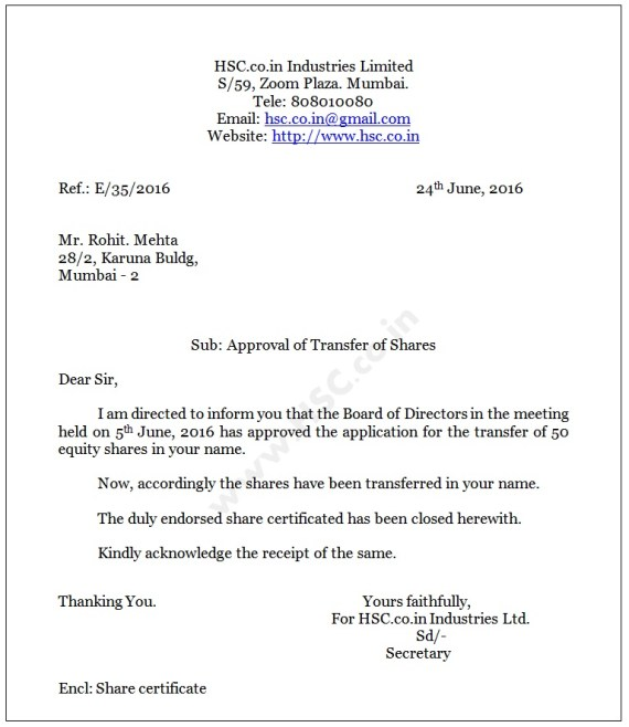 approval of transfer letter to transferee