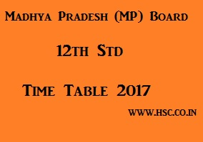 MP 12th Date Sheet 2017