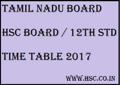 TN HSC Board 12th std