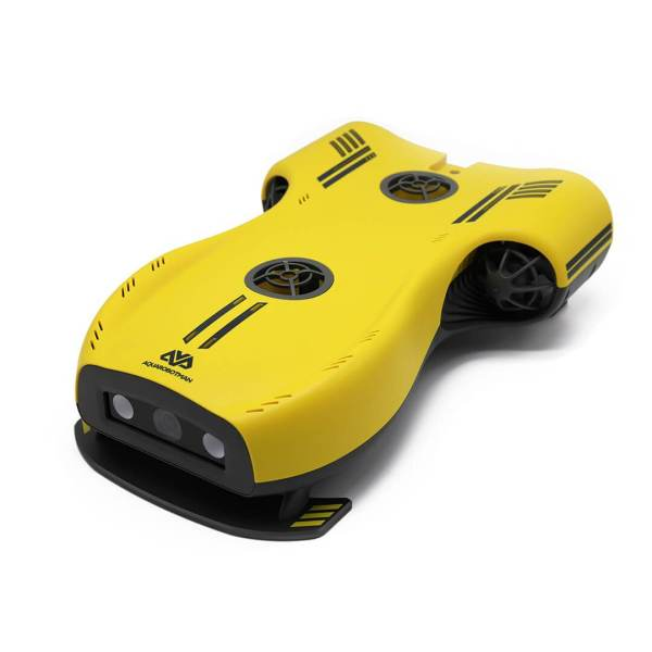 UUVs for sale at HSE