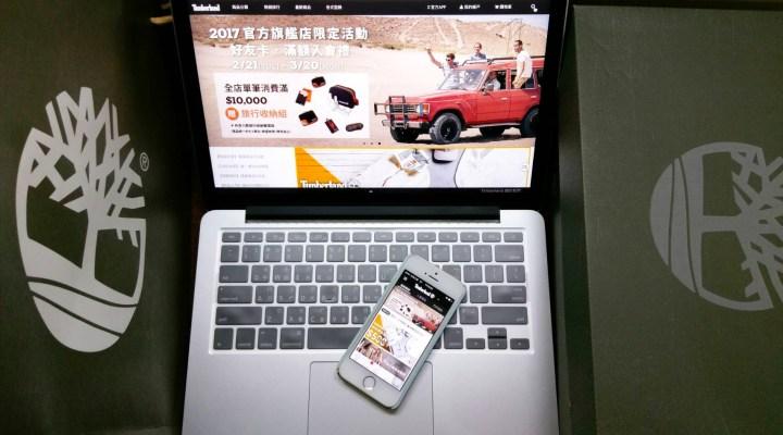 Omni-channel retailing 全通路零售