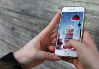 Clarion Hotel lanserer egen spillapp