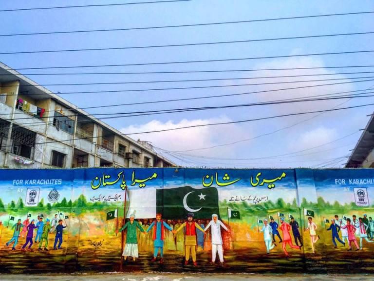Meri Shaan Mera Pakistan