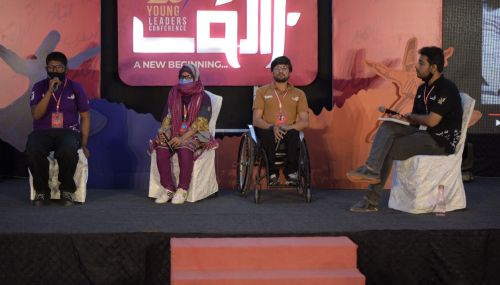 Second day of YLC highlights need to achieve mental, emotional well-being of youth