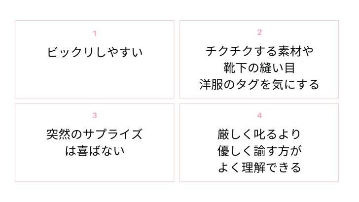 HSCチェックリスト1-4