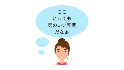 【図4】エンパス