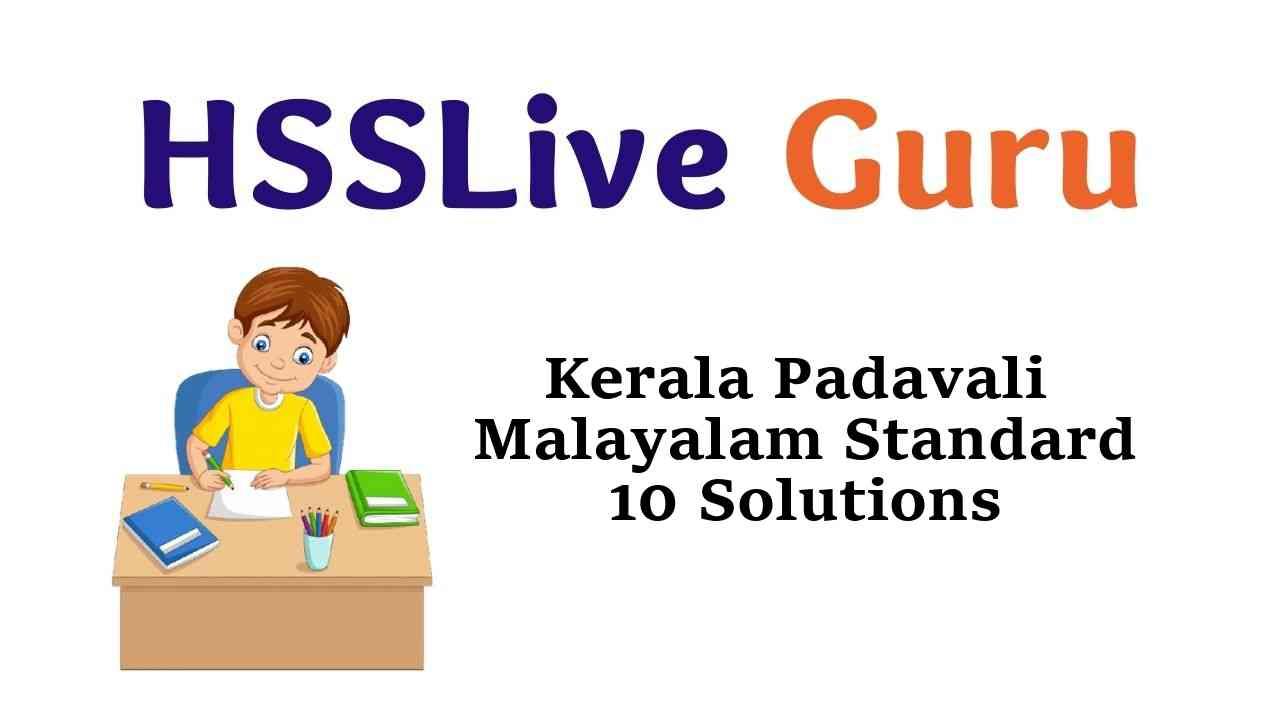Kerala Padavali Malayalam Standard 10 Solutions Answers Guide Notes