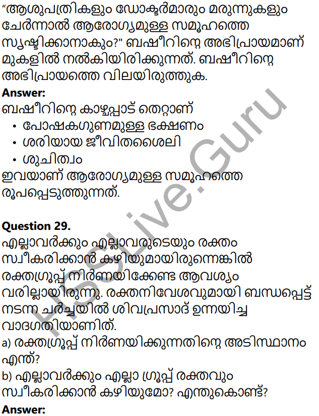 Kerala Syllabus 10th Standard Biology Solutions Chapter 5 Soldiers of Defense in Malayalam 68