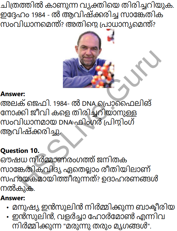 Kerala Syllabus 10th Standard Biology Solutions Chapter 7 Genetics for the Future in Malayalam 22