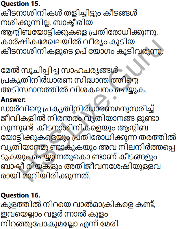 Kerala Syllabus 10th Standard Biology Solutions Chapter 8 The Paths Traversed by Life in Malayalam 39