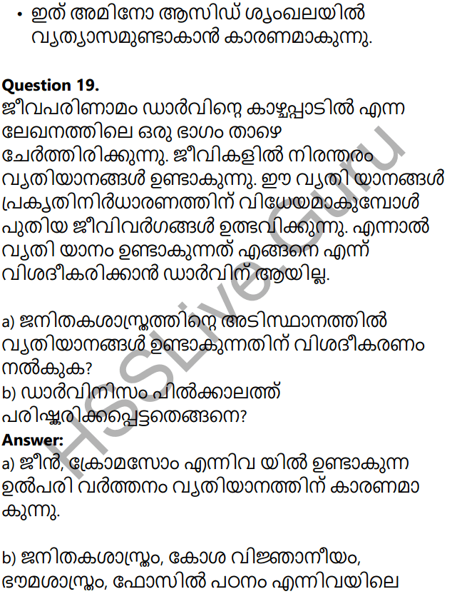 Kerala Syllabus 10th Standard Biology Solutions Chapter 8 The Paths Traversed by Life in Malayalam 66