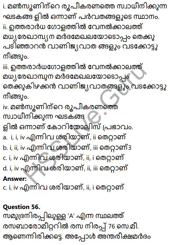 Kerala Syllabus 10th Standard Social Science Solutions Chapter 2 In search of the Source of Wind in Malayalam 38