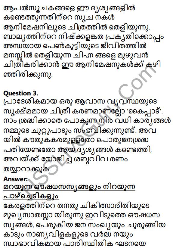 Plus One Malayalam Textbook Answers Unit 2 Chapter 4 Kaippad Kelkkunnundo 11