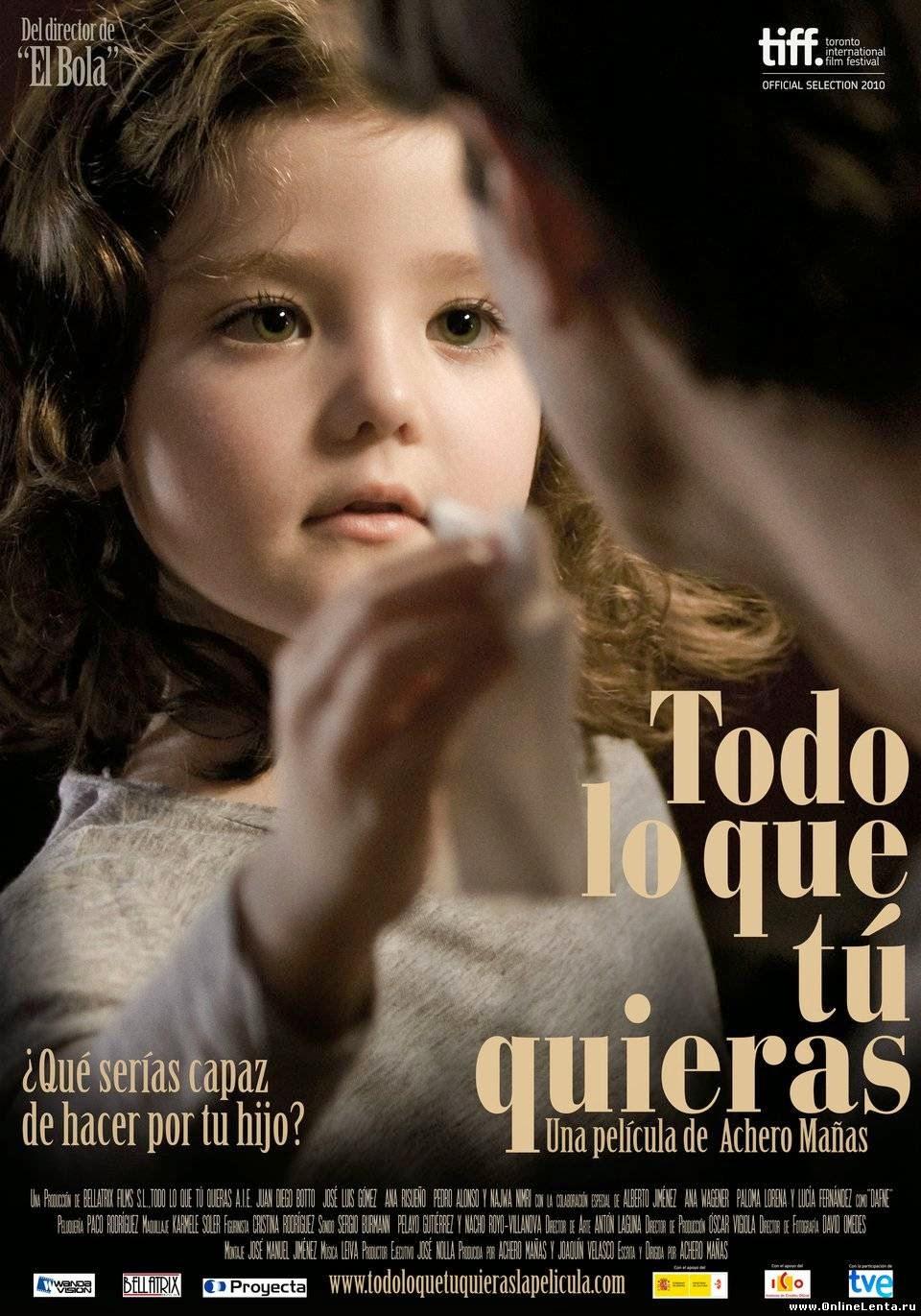 2011金馬奇幻影展│《爸爸我的媽》因為兒女比自己重要 – JoJo's Voice