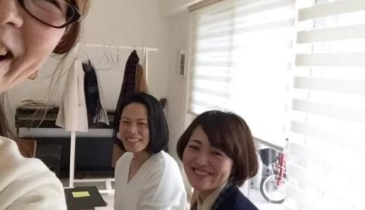 【受講レポ】吹田市のライフオーガナイザー自宅で「時間の整理講座」