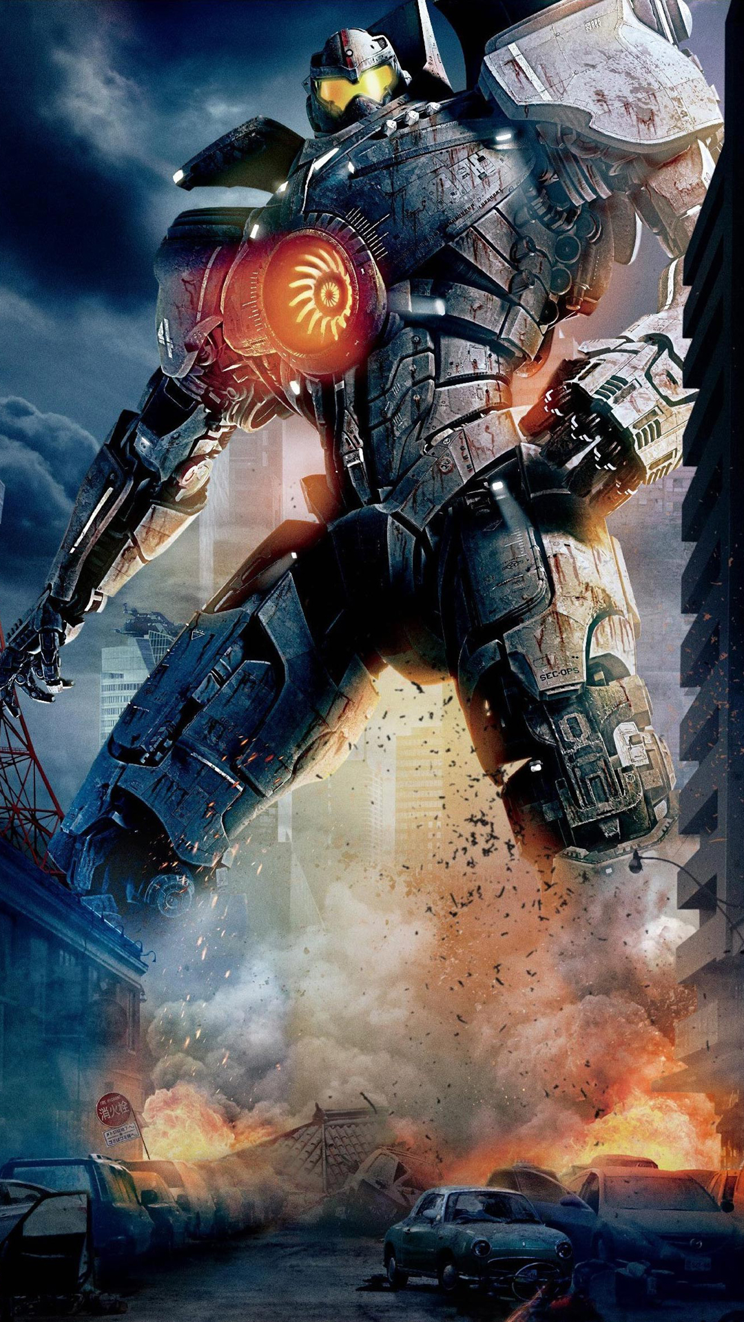 Pacific Rim Htc One Wallpaper Best Htc One Wallpapers