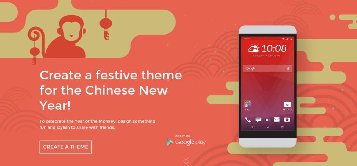 mobile new year themes