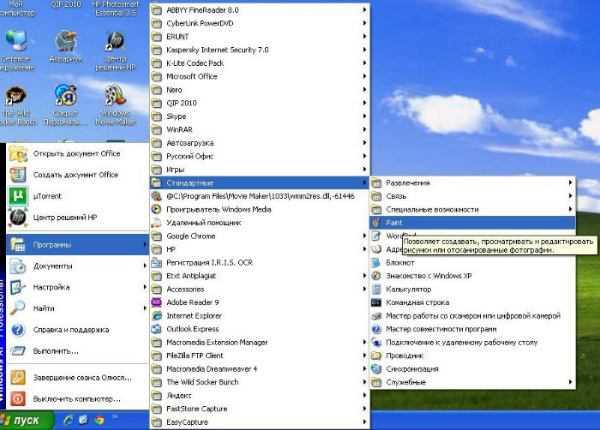 Как на windows 7 сделать скрин