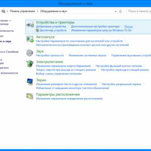 Как отключить сенсорную панель на ноутбуке asus windows 10