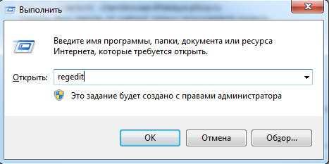 Экран не на весь монитор windows 7