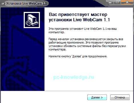 Как сделать снимок с веб-камеры windows 7