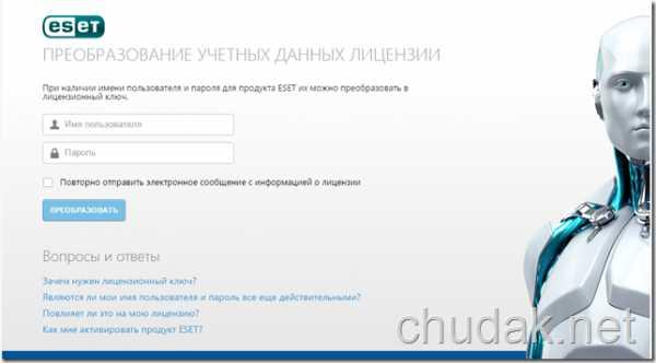 ne_ustanavlivaetsya_nod_32_na_windows_10_38.jpg