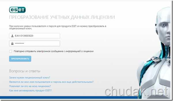 ne_ustanavlivaetsya_nod_32_na_windows_10_39.jpg