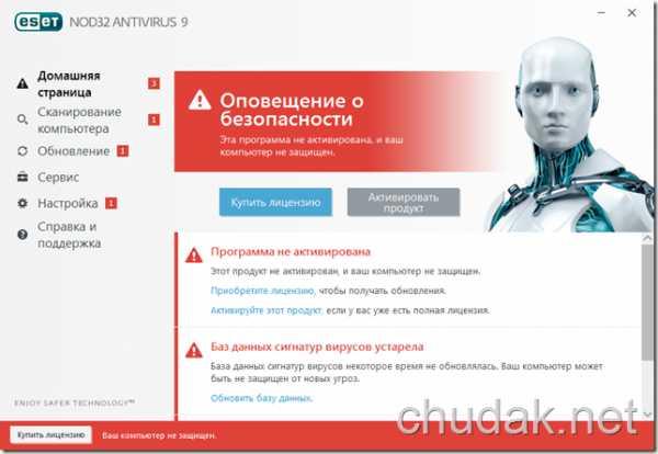 ne_ustanavlivaetsya_nod_32_na_windows_10_41.jpg