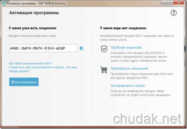 ne_ustanavlivaetsya_nod_32_na_windows_10_43.jpg