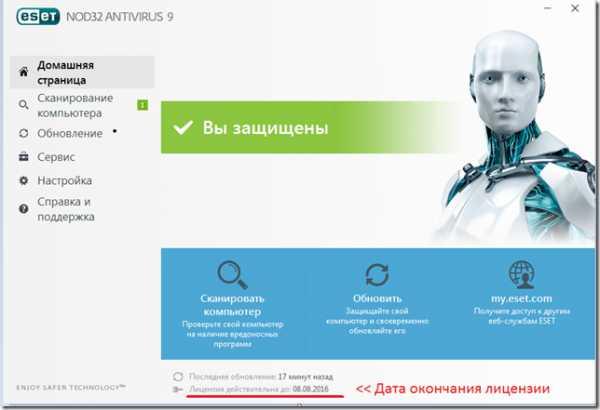 ne_ustanavlivaetsya_nod_32_na_windows_10_48.jpg