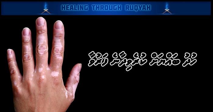 HUDHUBAHYYAH KUREVIDHAANE FARUVA