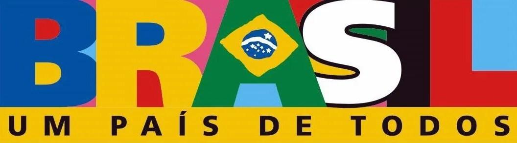 Brasile in libertà : nuova proposta viaggio per Gennaio 2014