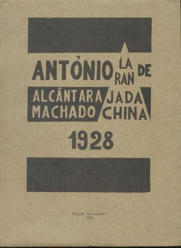 Poster do filme Laranja-da-China