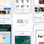 iOS 10.2のベータ版更新、正式版の公開は12月上旬かな