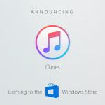 「iTunes」Windows Storeでの配布実現(今年中に)