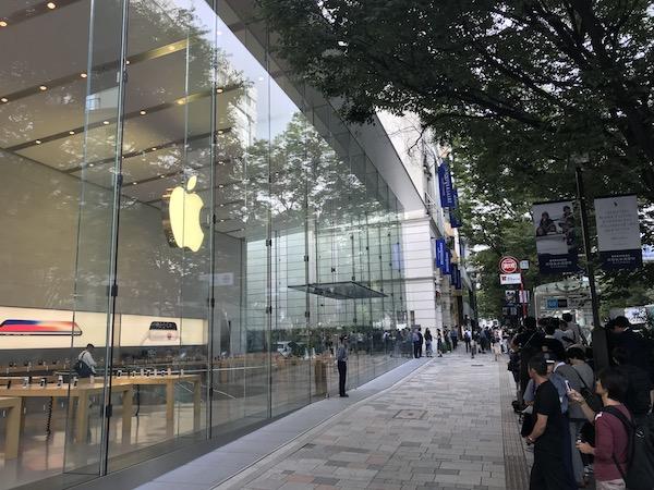 Apple omotesando