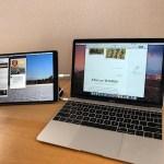 Duet DisplayとiPad Pro(10.5インチ)の相性はいい