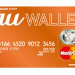 au WALLET + じぶん銀行 + Apple Payは一つの完成形