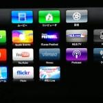 Apple TVとVimeoの組み合わせも面白い