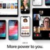 次はiOS 12.2じゃなくて、iOS 12.1.2なんだ