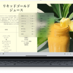 iPad Pro用「トラックパッド付きSmart Keyboard」期待する人は多い