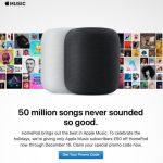HomePodまもなく発売、Echo + Apple Musicじゃダメなんか?